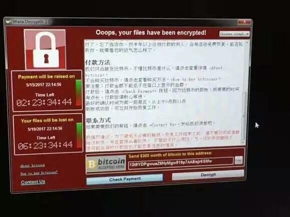 黑客要求每个被攻击者支付赎金后方能解密恢复文件