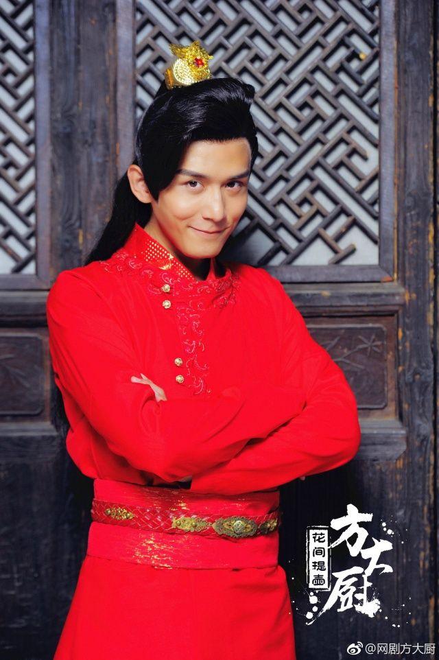 大厨方一勺由新人演员蒋佳恩出演,一勺遭到暗算成为替补新娘嫁入沈家