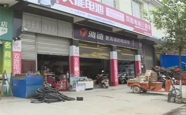 夹江县三洞镇GDP_夹江三洞镇