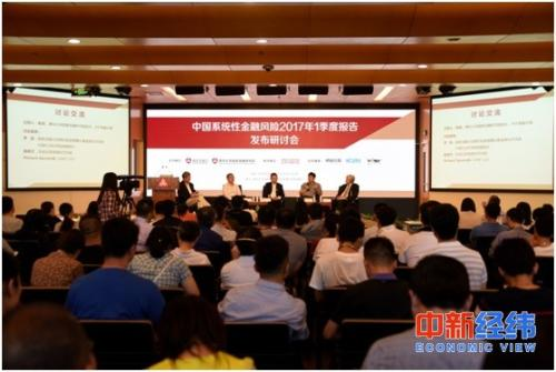 报告:中国系统性金融风险已呈下降趋势