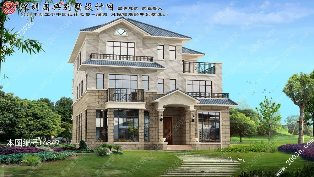 农村三层房屋效果图首层167平方米图片
