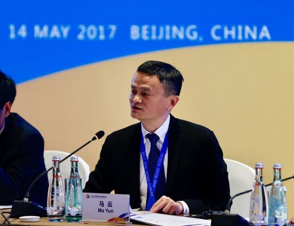 """马云:""""一带一路""""是中国推动的新一轮全球化,是大国担当(图)"""
