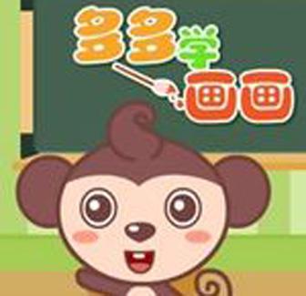 教宝宝学画画动画片 幼儿学画画入门教程 视频推荐