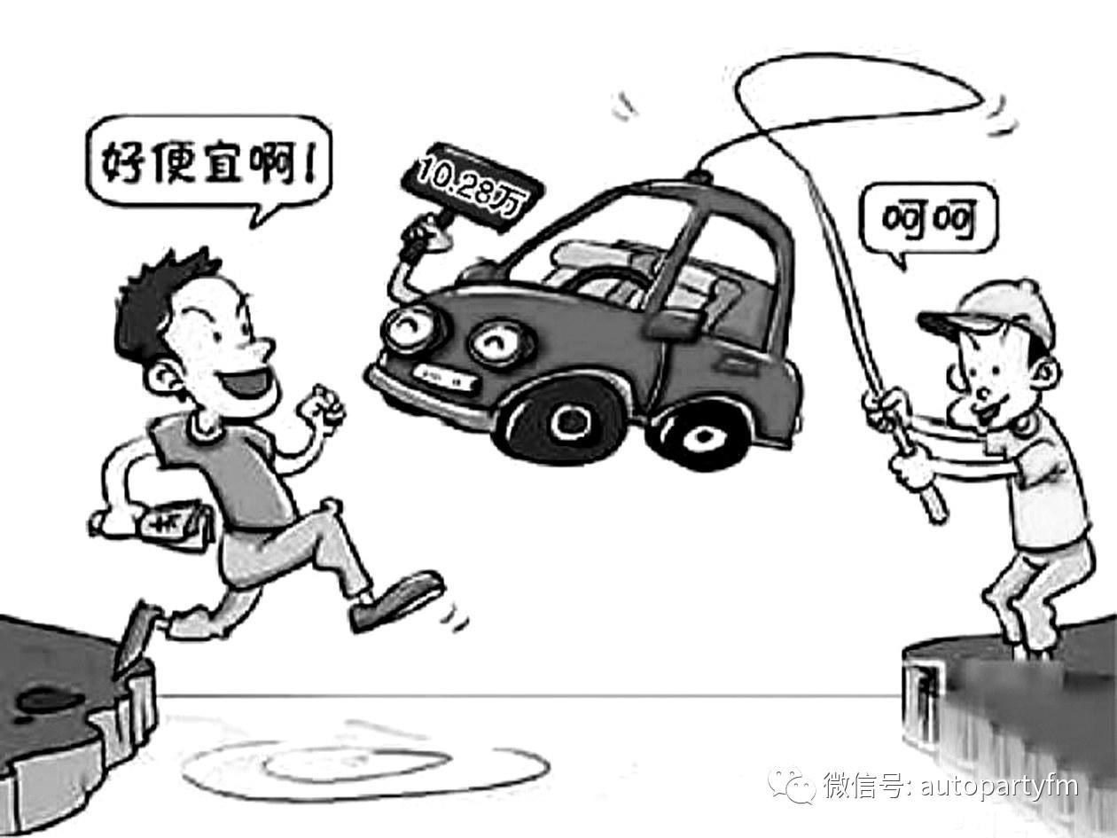 7月1日买车新政策出炉,看哪个4S店还敢再给我下套!