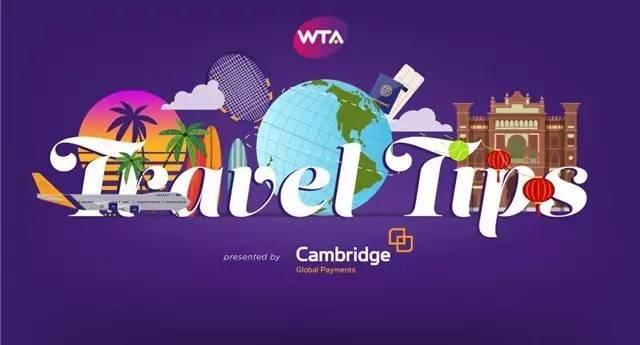 场外花絮|WTA球星分享马德里旅行小贴士!