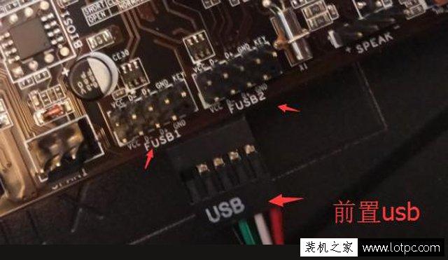 电脑主板跳线怎么接 电脑机箱与主板跳线接法图解图片