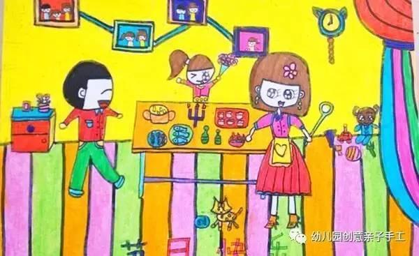 幼儿园创意美术 画中有话,现在告白妈妈也不迟哦