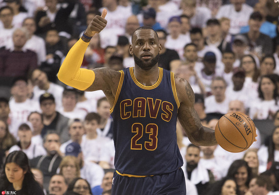 maillot basket cleveland cavaliers