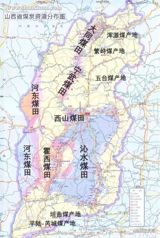 大同煤田位于山西省北部,跨大同,怀仁,山阴,左云,右玉等五市县,平面图片