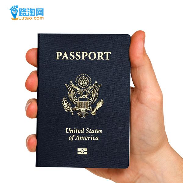 """出国旅游一不小心丢护照了,应该这么办呢?"""""""