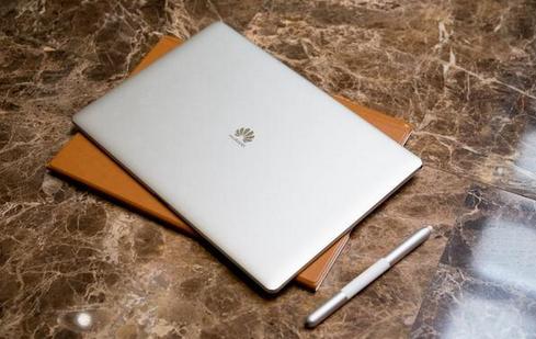 华为23号将在德国柏林正式推出新一代MateBook