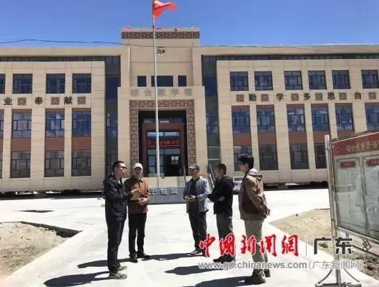 新疆塔县地震:万科援建的塔合曼小学经受住地震考验