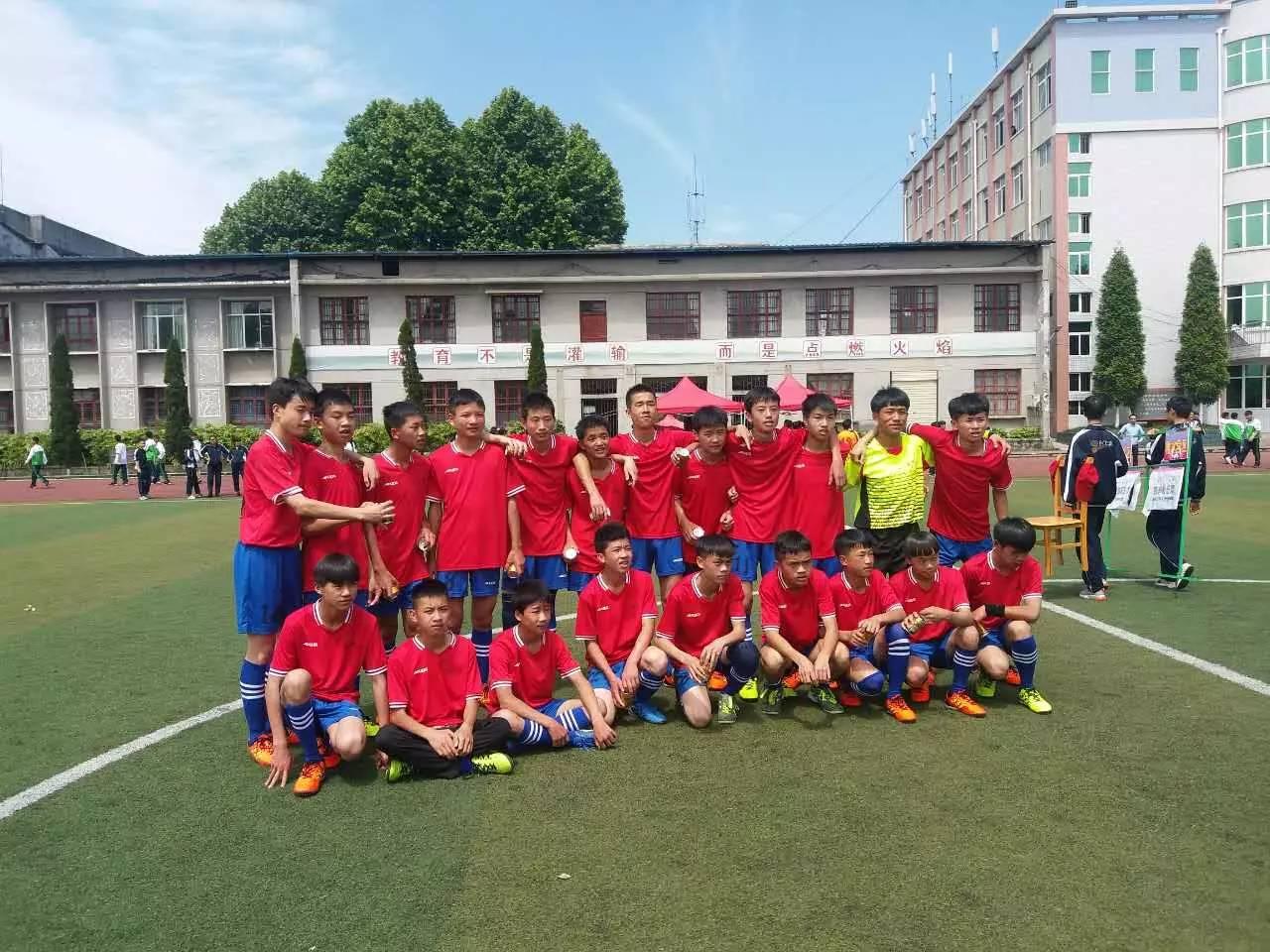 惠水县青少年足球比赛名次公布