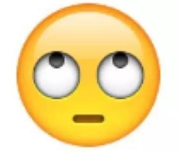 表情工大人看得懂的emoji只有下做表情包什么软件,不服1来战!图片