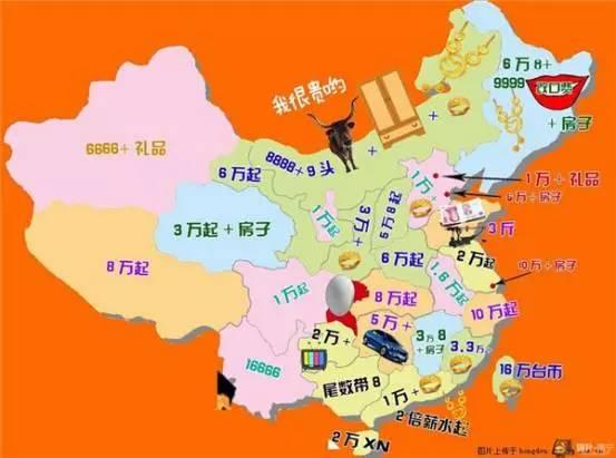 (2013年 中国彩礼地图)