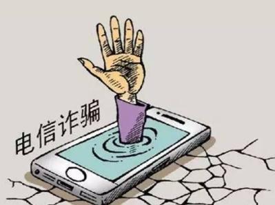 """""""善意""""提醒藏雷七成诈骗短信瞄准用户支付"""