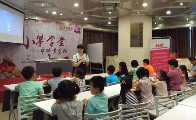 金召金携手福州电视台《小攀学堂》母亲节特别活动