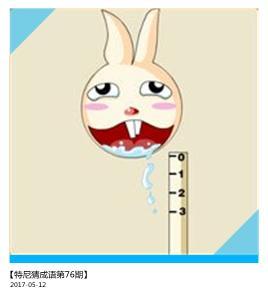 看图猜乌龟,这8题对于高智商的人来说是小意思!中国最古老的成语图片