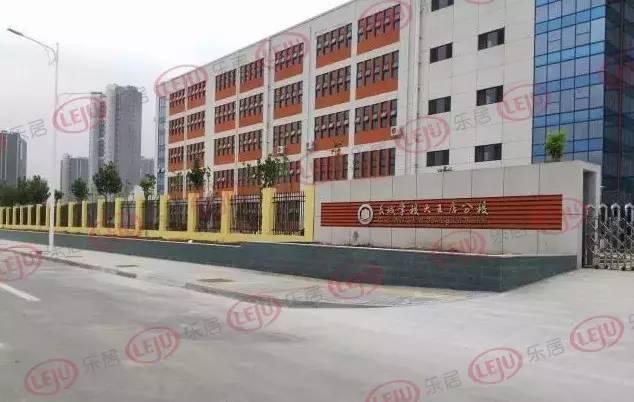 徐水区划拨2宗地约11亩 徐水大王店长城学校用地划拨高清图片