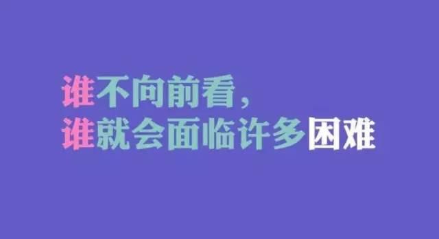 晚安励志语录 微商晚安正能量句子