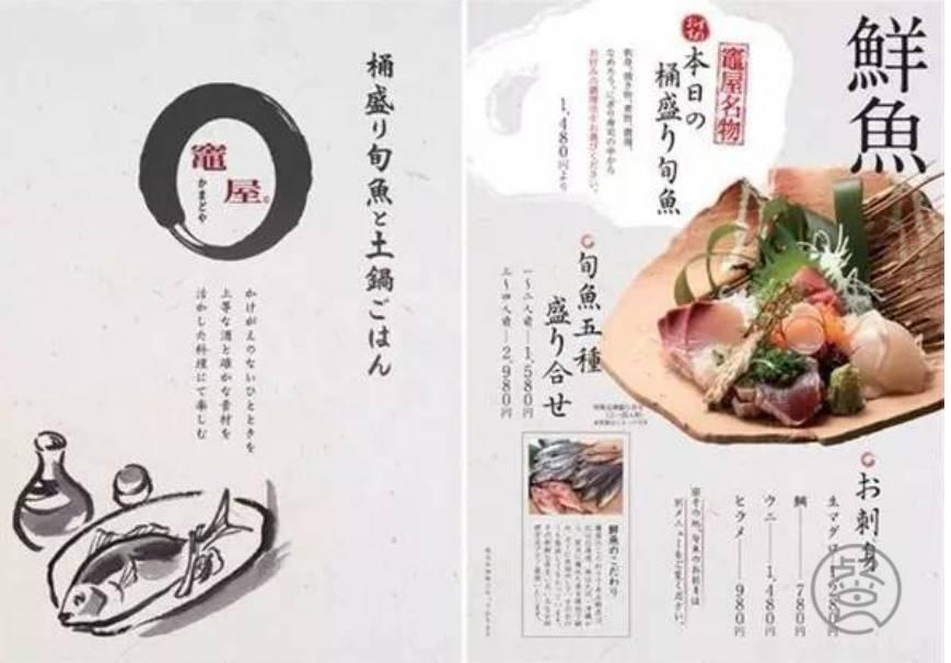 """看着就好吃的美食海报,日本海报美食的v美食""""套路""""锦屏餐厅图片"""