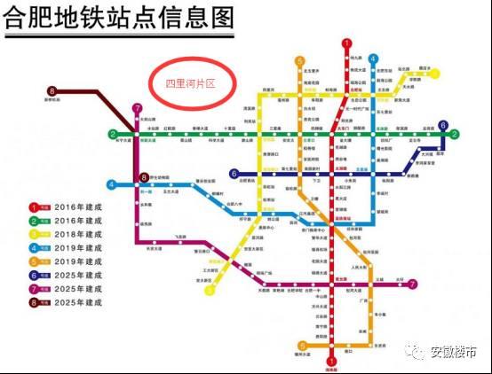 【合肥地铁规划图】
