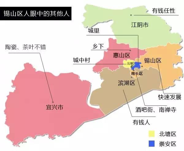 自黑丨最新江苏偏见地图,原来在他们眼中,无锡是这样的!