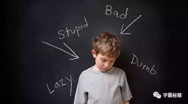 孩子补课真相,点醒多少迷茫的家长、着急的老师!