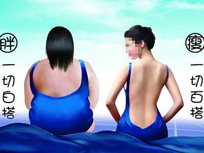 七天减肥食谱图片