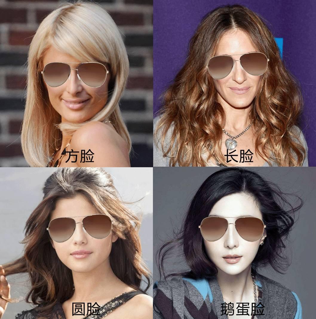 从热巴到唐嫣,都排队在用这款瘦脸神器 生活方式 图26