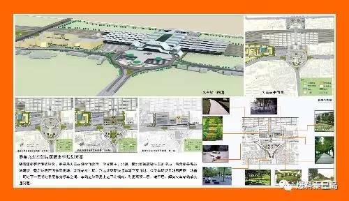 火车站规划图例