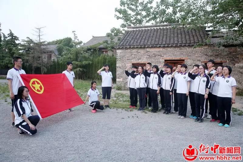 赵庄墨子中学校-衡水中学 衡水一中优秀师生代表开展爱国励志教育活动