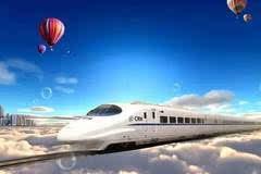 轰动全球!中国将建史上最牛海底真空超级高铁