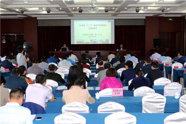 全省旅游产业发展专题培训班第三讲:王三北