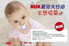 讲座|口腔保健,从孕期开始,孕妈专场报名倒计时!
