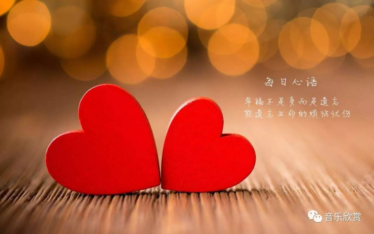 f Love 情人的关怀