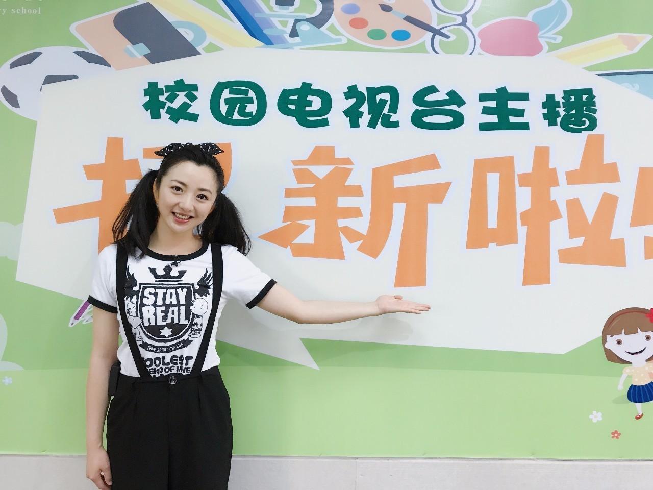 乡村爱情杜悦_说新闻的杜悦