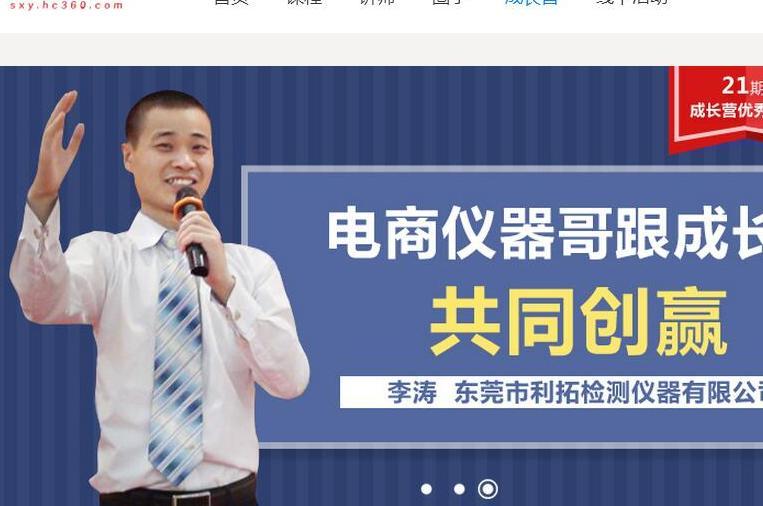 李涛说:一个微电商营销操盘手1年来的工作总结
