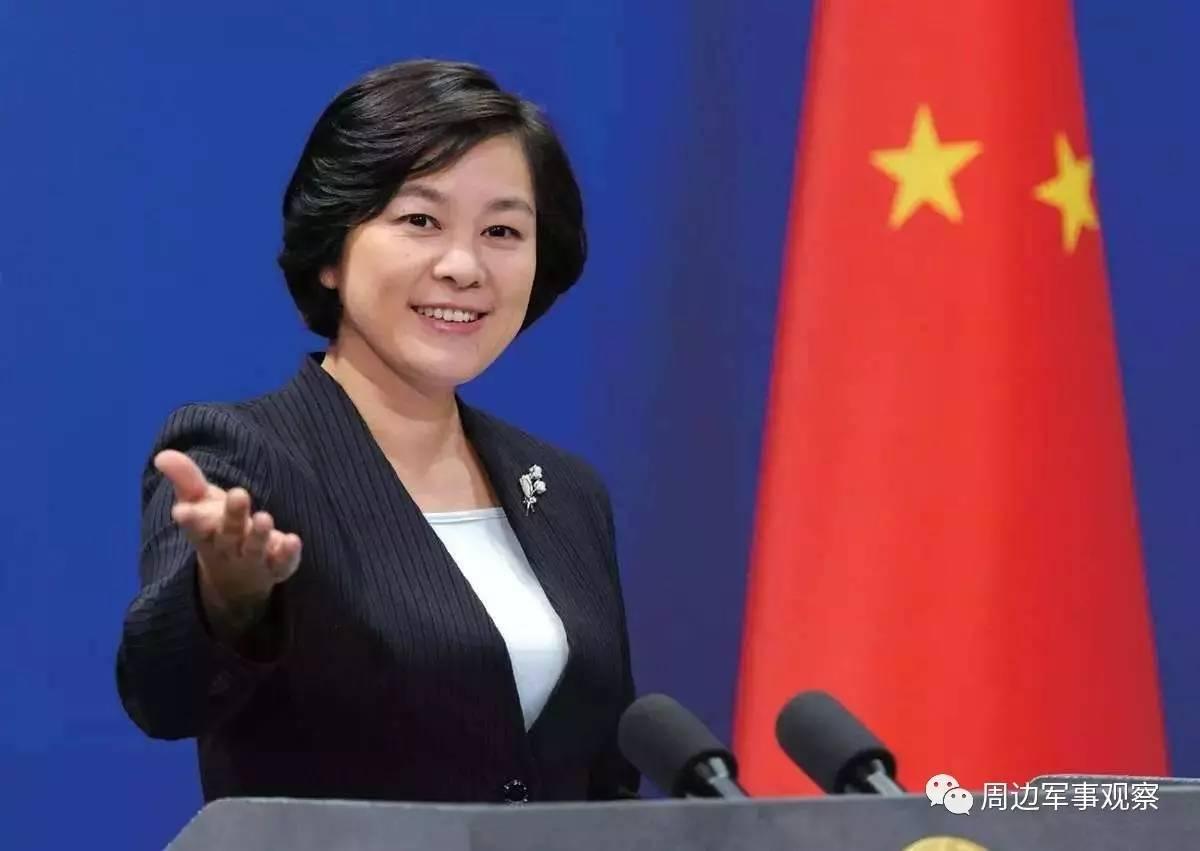 中国 华春莹/报道称,这次会谈是韩国总统文在寅上任后韩国新政府与中国的第...