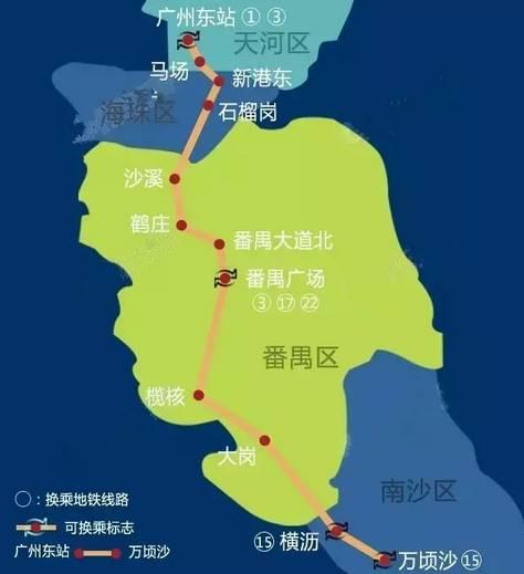 定了 广州地铁18号线未来延至中山 那么珠海图片