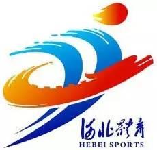 【全国】篮球皮划艇锦标赛今日开赛河北皮划谁赛事打得好图片