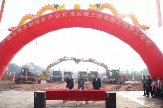 九月招生 广西医科大玉林校区最新进展,四栋学生公寓楼已经封顶