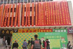 雷氏普爱徐州开元旗舰店,500平米大店来也!