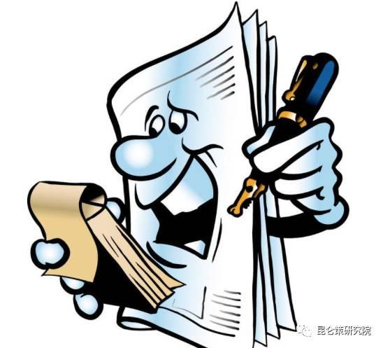 曾铁:论降低瑕疵率力保报纸科普质量——兼议科普的重要性及其繁荣