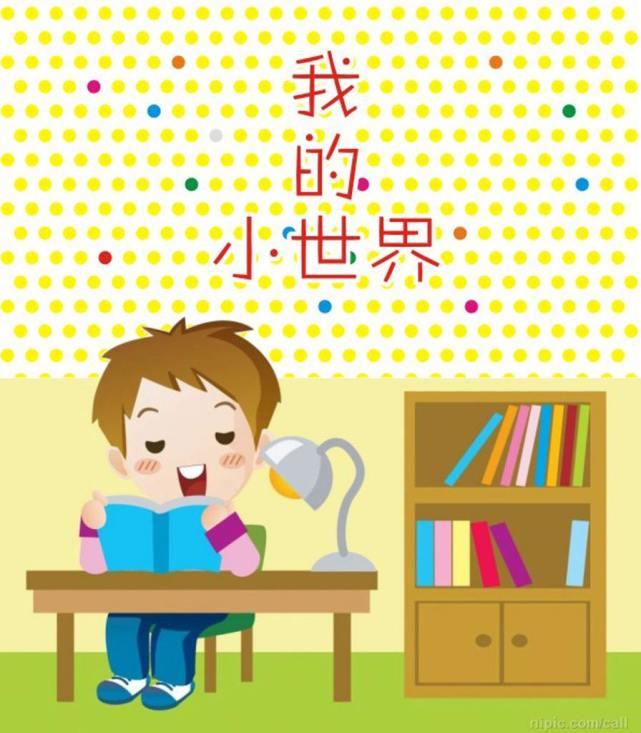 小学生要养成六个良好的阅读习惯