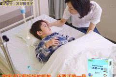 宝宝上幼儿园就生病,怎么办?