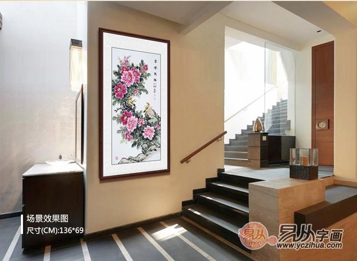 进门玄关挂多大尺寸装饰画 竖幅或斗方皆合适