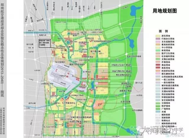 阴影航空郑州18中(港区)科技特长班c919你想到了死亡航空操作指南图片