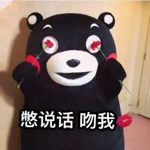 熊本熊开心地甚至飞奔了起来!