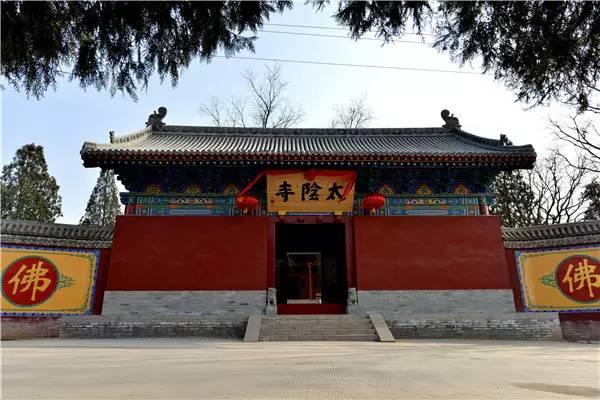运城34家旅游景区 5.19中国旅游日 免头道门票图片